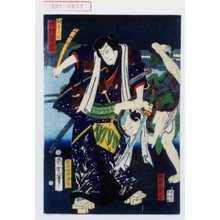 Toyohara Kunichika: 「観音久次 中村芝翫」「梅若半次」 - Waseda University Theatre Museum