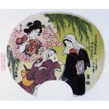Utagawa Kunisada: 「其九絵彩四季桜」「中村歌右衛門」「うしろ面の所作事」「江口君」 - Waseda University Theatre Museum