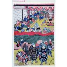 Utagawa Hiroshige: − - Waseda University Theatre Museum