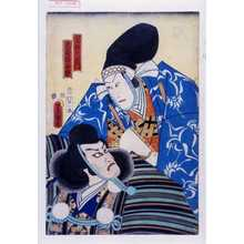 Utagawa Kunisada: 「富樫左衛門」「武蔵坊弁慶」 - Waseda University Theatre Museum