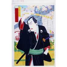 Toyohara Kunichika: 「大口屋治兵衛 市川団十郎」 - Waseda University Theatre Museum