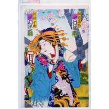 Toyohara Kunichika: 「傾城葛城 中村福助」「傾城千山 沢村源之助」 - Waseda University Theatre Museum