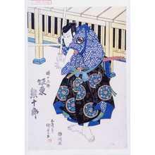 Utagawa Kunisada: 「滝口上野 坂東熊十郎」 - Waseda University Theatre Museum