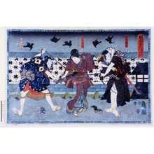 Utagawa Kunisada: 「鏡山 第六 烏なきの場」「猿島惣太」「召仕お初」「松井の源吾」 - Waseda University Theatre Museum