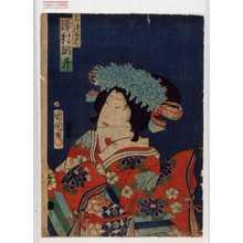 Toyohara Kunichika: 「はつきく 沢村訥升」 - Waseda University Theatre Museum