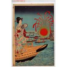 Watanabe Nobukazu: − - Waseda University Theatre Museum