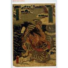 Utagawa Kuniaki: 「四季所作の内 冬」「鴦どりの精 中村芝翫」 - Waseda University Theatre Museum