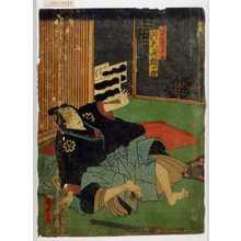 Utagawa Kunisada II: 「道具屋聟与兵衛 河原崎権十郎」 - Waseda University Theatre Museum