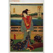 Utagawa Kuniaki: 「横浜五十鈴楼之図」 - Waseda University Theatre Museum