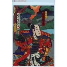 Utagawa Kunisada III: 「加藤清正 市川団十郎」 - Waseda University Theatre Museum