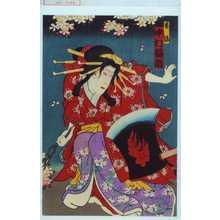 Utagawa Kunisada III: 「墨染 中村福助」 - Waseda University Theatre Museum