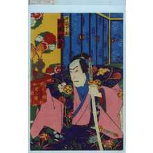 Utagawa Kunisada III: 「井筒女之助 片岡我童」 - Waseda University Theatre Museum