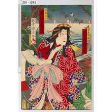 Utagawa Kunisada III: 「恵美押勝 片岡我童」「傀儡浮舟 中むら福助」 - Waseda University Theatre Museum