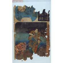 歌川国芳: 「[東海]道[五十三]対」「品川」 - 演劇博物館デジタル