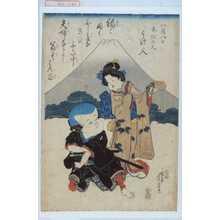 Utagawa Yoshitora: 「八月八日木性の人うけニ入」 - Waseda University Theatre Museum