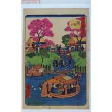 Utagawa Hiroshige: 「東京名勝清涼」「隅田川」 - Waseda University Theatre Museum