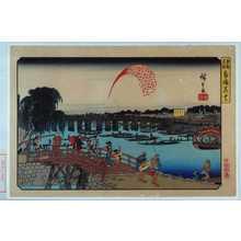 Utagawa Hiroshige: 「東都名所両国花火」 - Waseda University Theatre Museum