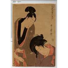 Kitagawa Utamaro: 「風流五葉の松」 - Waseda University Theatre Museum