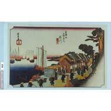 歌川広重: 「東海道五十三次之内 品川」 - 演劇博物館デジタル