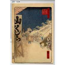 Utagawa Hiroshige: 「名所江戸百景」「びくにはし雪中」 - Waseda University Theatre Museum