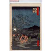 Utagawa Hiroshige: 「名所江戸百景」「王子装束ゑの木大晦日の狐火」 - Waseda University Theatre Museum