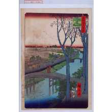 Utagawa Hiroshige: 「名所江戸百景」「小梅堤」 - Waseda University Theatre Museum