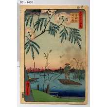 Utagawa Hiroshige: 「名所江戸百景」「綾瀬川鐘ヶ渕」 - Waseda University Theatre Museum