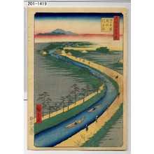 Utagawa Hiroshige: 「名所江戸百景」「四ツ木通用水引ふね」 - Waseda University Theatre Museum