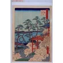 Utagawa Hiroshige: 「名所江戸百景」「上野清水堂不忍池」 - Waseda University Theatre Museum