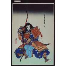 小信: 「三浦之助義村」 - 演劇博物館デジタル