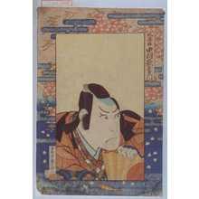 重春: 「狐忠信 中村歌右衛門」 - Waseda University Theatre Museum