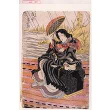 Utagawa Kuniyasu: 「清玄尼 岩井半四郎」 - Waseda University Theatre Museum