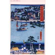 Utagawa Kuniyoshi: 「赤松之城水責之図」 - Waseda University Theatre Museum