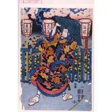 Utagawa Kuniyoshi: 「不破伴左衛門重勝」 - Waseda University Theatre Museum