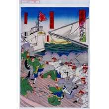 小国政: 「帝国日本大勝利」 - Waseda University Theatre Museum