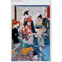 歌川国芳: 「[]めい医難病療治」 - 演劇博物館デジタル