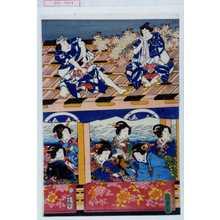 Utagawa Kunisada II: − - Waseda University Theatre Museum