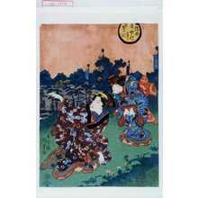 Utagawa Kunisada: 「浮世年中行事 きさらぎ」 - Waseda University Theatre Museum
