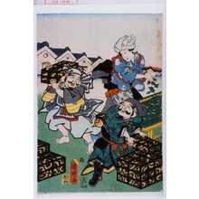 Utagawa Kuniaki: − - Waseda University Theatre Museum