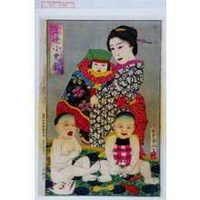国政: 「浮世小兎戯」 - Waseda University Theatre Museum
