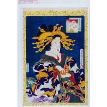 Utagawa Kunisada II: 「生写美人鏡」「小稲」 - Waseda University Theatre Museum