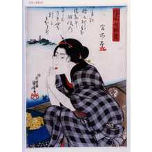 Utagawa Kuniyoshi: 「縞揃女弁慶」 - Waseda University Theatre Museum