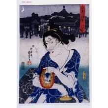 歌川国芳: 「夜参り八景 かやば町」 - 演劇博物館デジタル