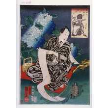 Utagawa Kuniyoshi: 「隅田川七福神の内 福禄寿」 - Waseda University Theatre Museum