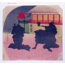 Utagawa Fusatane: 「月の姿見 先代萩」 - Waseda University Theatre Museum