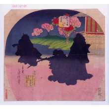Utagawa Fusatane: 「月の姿見 千本桜之内」 - Waseda University Theatre Museum