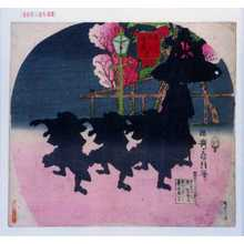Utagawa Fusatane: 「月の姿見 かつぽれ」 - Waseda University Theatre Museum