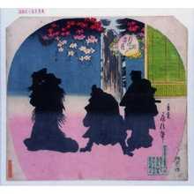 歌川房種: 「月の姿見 関の戸」 - 演劇博物館デジタル