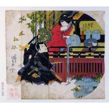 Utagawa Kunisada: 「政岡 瀬川菊之丞」「[] 市川団十郎」 - Waseda University Theatre Museum