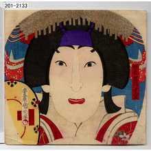 Toyohara Kunichika: 「静御前 岩井半四郎」 - Waseda University Theatre Museum